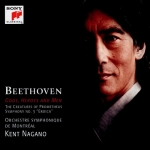 Beethoven - Gods, Heroes and Men